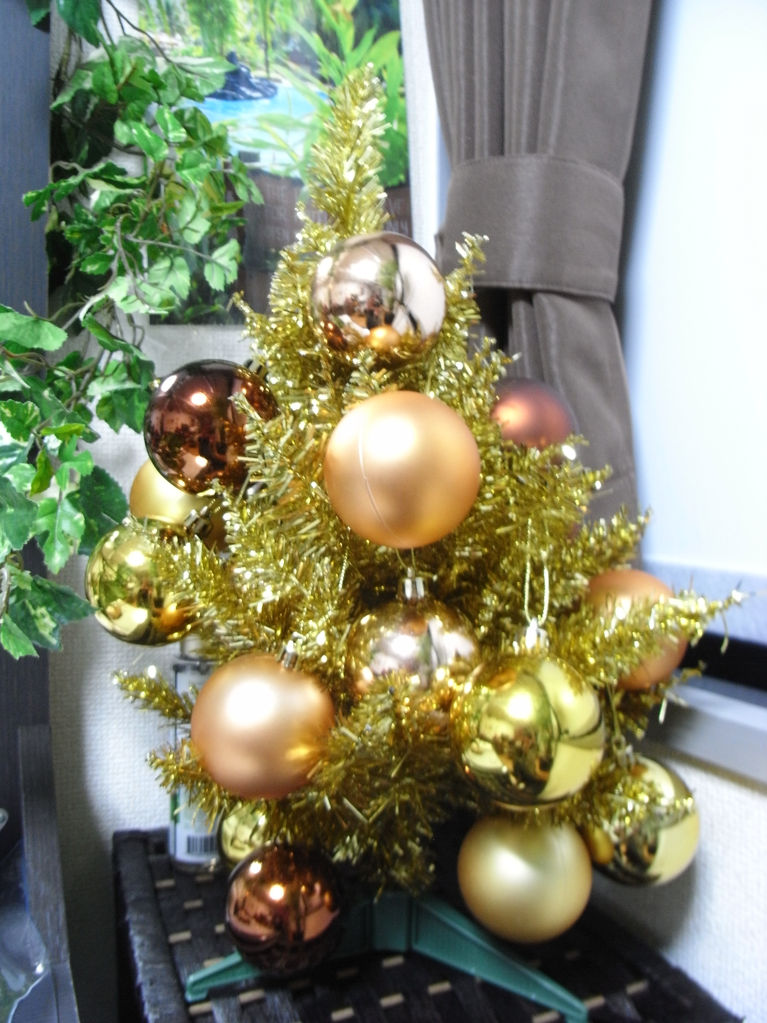 ゴールドツリー